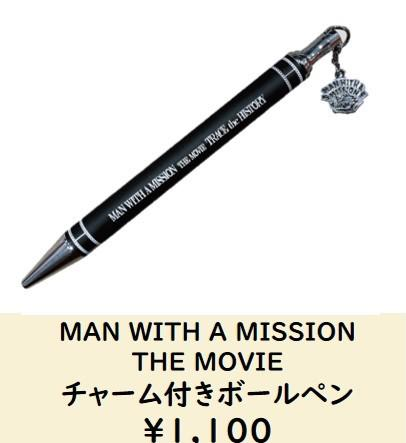 MAN WITH A MISSION②