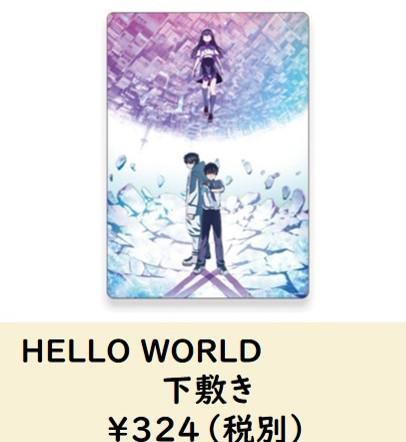 HELLO WORLD①