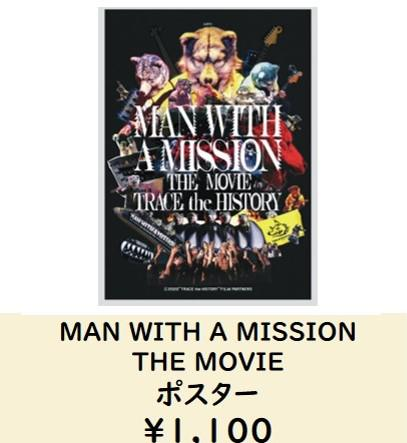 MAN WITH A MISSION④