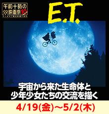 AM10  E.T.