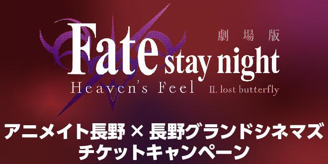 Fate2CP